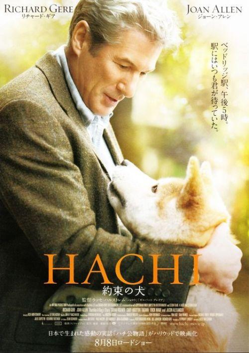 Le Chien Hachiko à Tokyo